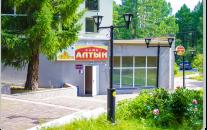 alnyin
