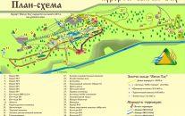plan_skhema